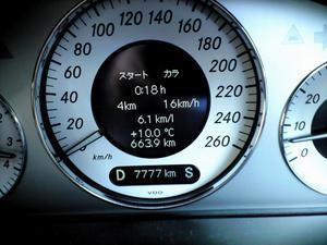 2008.0210-01.jpg